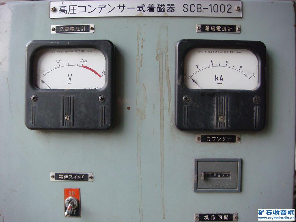 充磁器电路,给步进电机充磁自己做